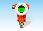 2088系列 工业型压力变送器